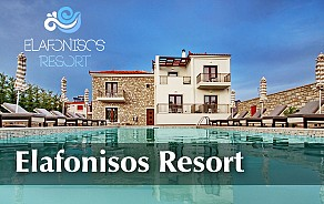 Elafonisos Resort (Boutique Hotel)
